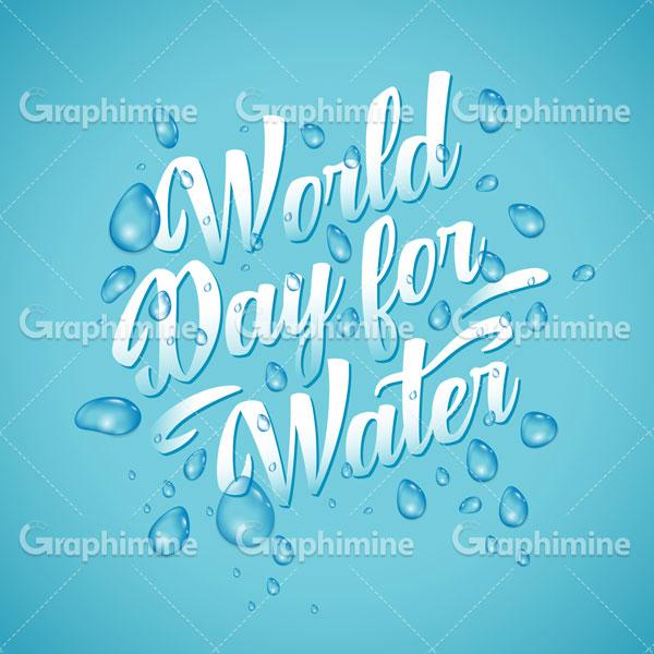 دانلود تصویر طرح وکتور روز جهانی آب
