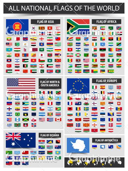 دانلود وکتور پرچم های رسمی کشورهای جهان