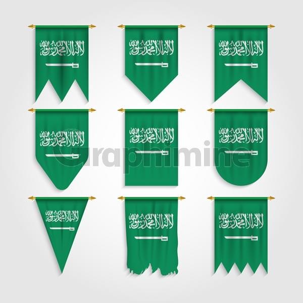 وکتور پرچم کشور عربستان سعودی
