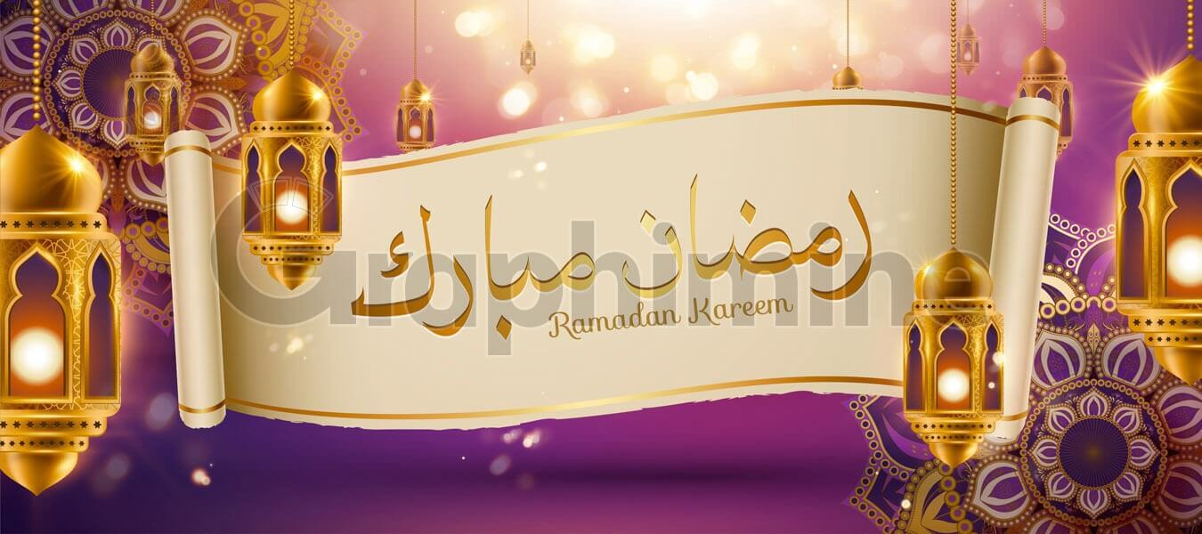 وکتور کالیگرافی تبریک ماه رمضان طلایی