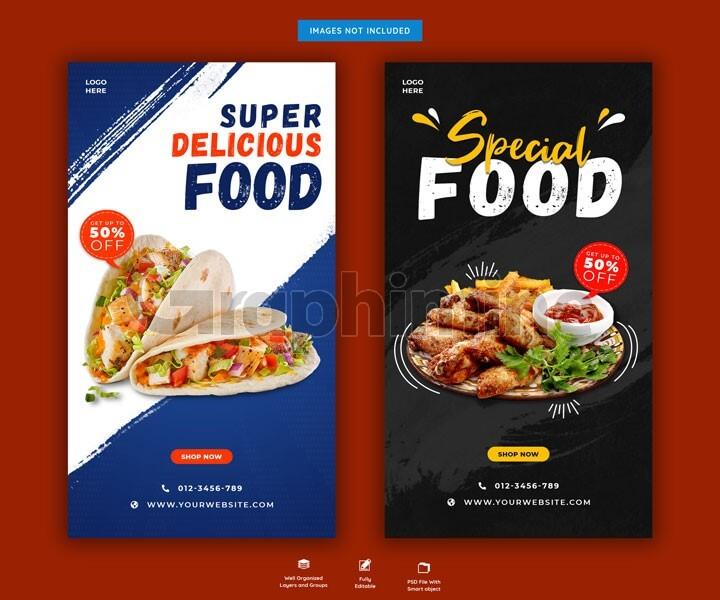 طرح لایه باز قالب استوری اینستاگرام منو غذا رستوران فست فود